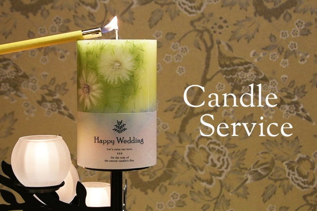 ゲストに感謝を伝えるキャンドルサービス その魅力と流れ