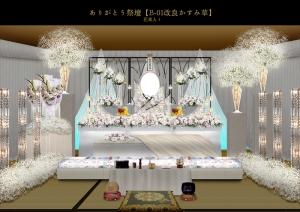 連載第二回「ありがとう祭壇CG」