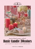 Basic Candle 30colors