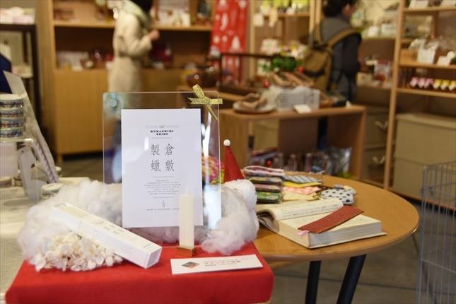 セレクトショップ「美観堂」で倉敷製蠟販売