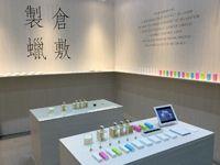 JDN様のIFFT(インテリアライフスタイル)展レポート記事に倉敷製蠟が掲載されました。