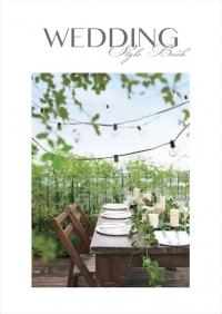 【新パンフレット】 商品カタログ「WEDDING Style Book」発行