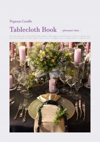 【カタログ】レンタルテーブルクロス等のWebカタログ「Tablecloth Book」掲載開始