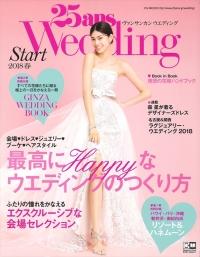 【メディア】『25ans Wedding』でクラフトキャンドルが紹介されました。