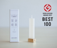倉敷製蠟「CARD CANDLE」が、「グッドデザイン・ベスト100」に選ばれました。