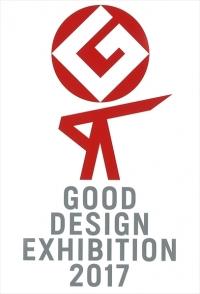 【展示会出展】2017年度グッドデザイン賞受賞展に、倉敷製蠟「CARD CANDLE」が展示されます。