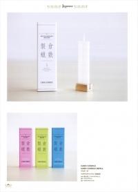 【メディア】デザイン集『デコレーション・グラフィックス』に、倉敷製蠟が掲載されました。