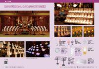 寺院様用カタログ「あかりの荘厳(しょうごん)」を発行しました。