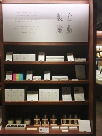 倉敷製蠟が、梅田 蔦屋書店様で販売中です。