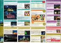 【イベント】8/1~、岡山市で「夏の幻想庭園」と「夏の烏城灯源郷」が同時開催されます。
