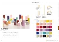 【News Release】  たくさんのキャンドルに囲まれたウェディングを ペガサスキャンドルが業務用ブライダル商品カタログ発行