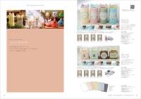 【カタログ】小売店向け総合商品カタログ『Akari Selection vol.1』発行しました